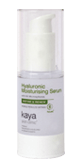 Hyaluronic Moisturizing Serum 25ml